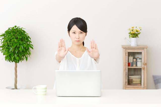 迷惑メール設定の簡単な初歩や基本的な使い方・利用方法・仕様方法・やり方