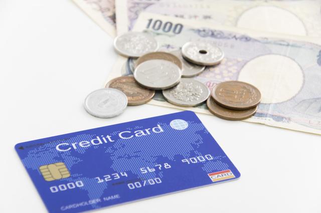 楽天カードの簡単な初歩や基本的な使い方・利用方法・仕様方法・やり方