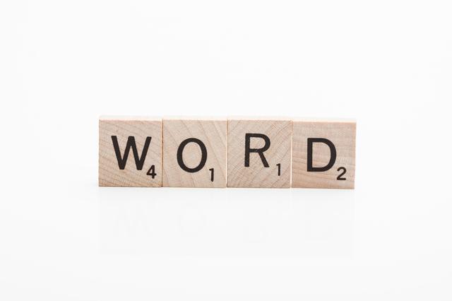 WORD2013図形の簡単な初歩や基本的な使い方・利用方法・仕様方法・やり方