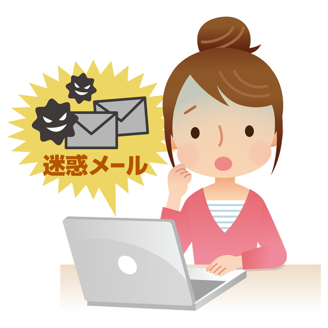 マイソフトバンク迷惑メールの簡単な初歩や基本的な使い方・利用方法・仕様方法・やり方