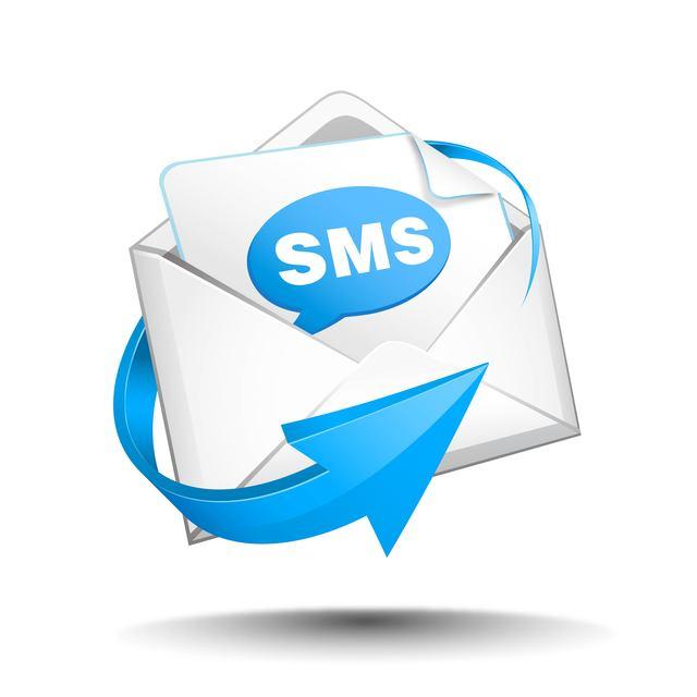 ショートメールの簡単な初歩や基本的な使い方・利用方法・仕様方法・やり方