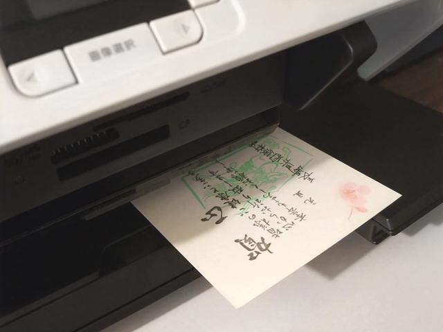 筆ぐるめ住所録の簡単な初歩や基本的な使い方・利用方法・仕様方法・やり方