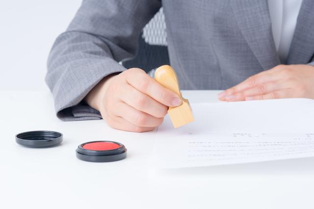 捨て印の簡単な初歩や基本的な使い方・利用方法・仕様方法・やり方