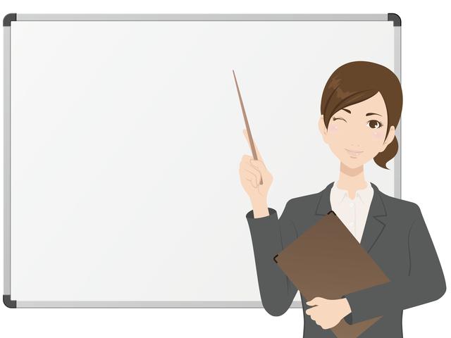 ホワイトボードの簡単な初歩や基本的な使い方・利用方法・仕様方法・やり方