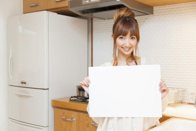 キッチンボードの簡単な初歩や基本的な使い方・利用方法・仕様方法・やり方