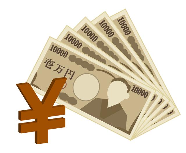 お金の簡単な初歩や基本的な使い方・利用方法・仕様方法・やり方