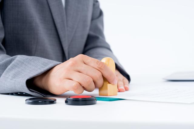職印くんの簡単な初歩や基本的な使い方・利用方法・仕様方法・やり方