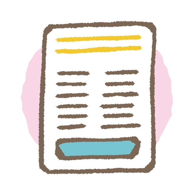式辞用紙の簡単な初歩や基本的な使い方・利用方法・仕様方法・やり方