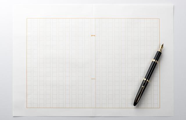 原稿用紙小学生の簡単な初歩や基本的な使い方・利用方法・仕様方法・やり方