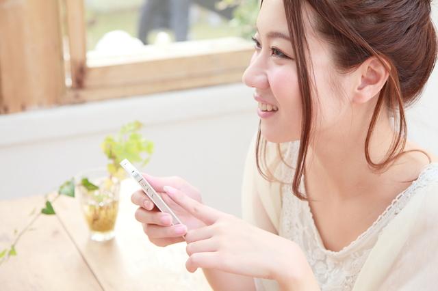 アイフォーン5Cの簡単な初歩や基本的な使い方・利用方法・仕様方法・やり方