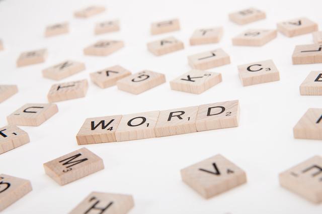 WORDテンプレートの簡単な初歩や基本的な使い方・利用方法・仕様方法・やり方