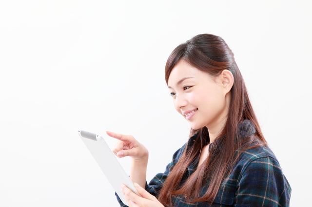 Iパットの簡単な初歩や基本的な使い方・利用方法・仕様方法・やり方