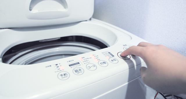 HITACHI洗濯機の簡単な初歩や基本的な使い方・利用方法・仕様方法・やり方