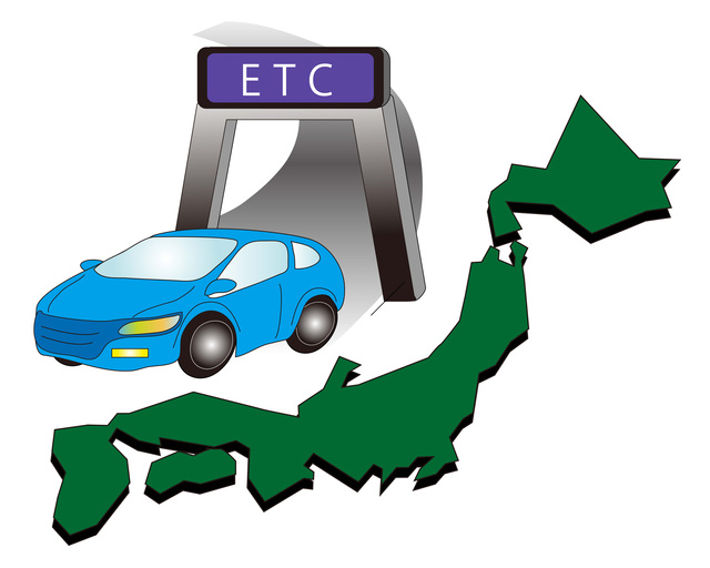 ETCマイレージの簡単な初歩や基本的な使い方・利用方法・仕様方法・やり方