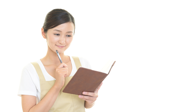 ほぼ日手帳主婦の簡単な初歩や基本的な使い方・利用方法・仕様方法・やり方