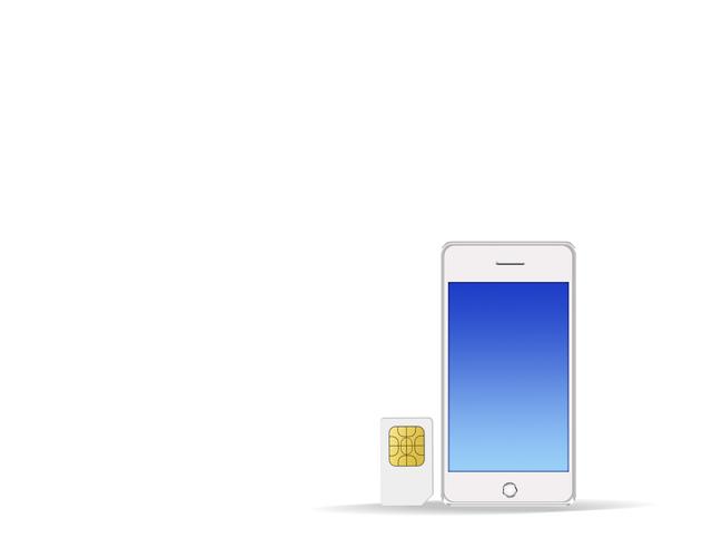 プリペイド携帯の簡単な初歩や基本的な使い方・利用方法・仕様方法・やり方