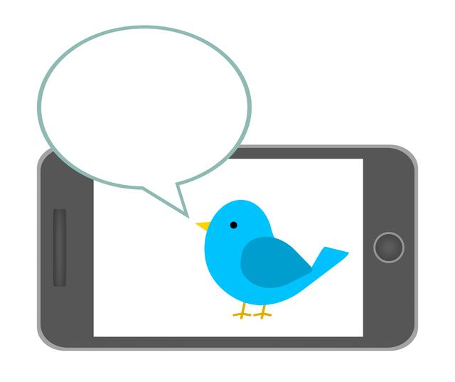 ツイッターIPHONEの簡単な初歩や基本的な使い方・利用方法・仕様方法・やり方