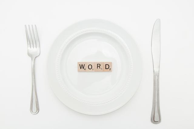 WORD2010の簡単な初歩や基本的な使い方・利用方法・仕様方法・やり方