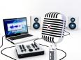 Home Recording Studio Equipment